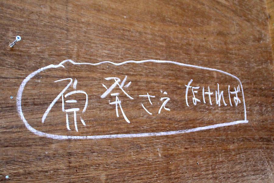 shibu130102.jpg