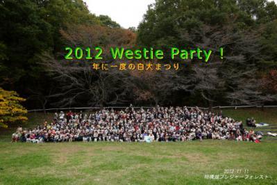 2012 WPsyuugou_2