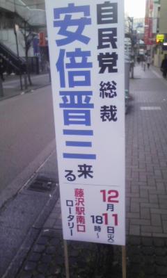 121210_070118.jpg