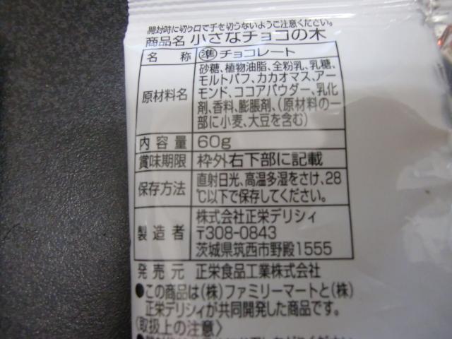 CIMG3256.jpg