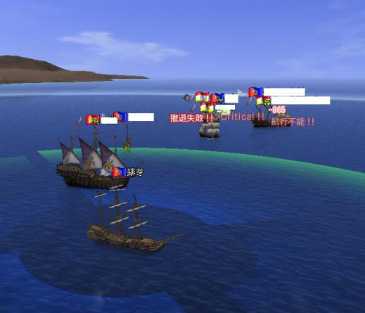 初大海戦2