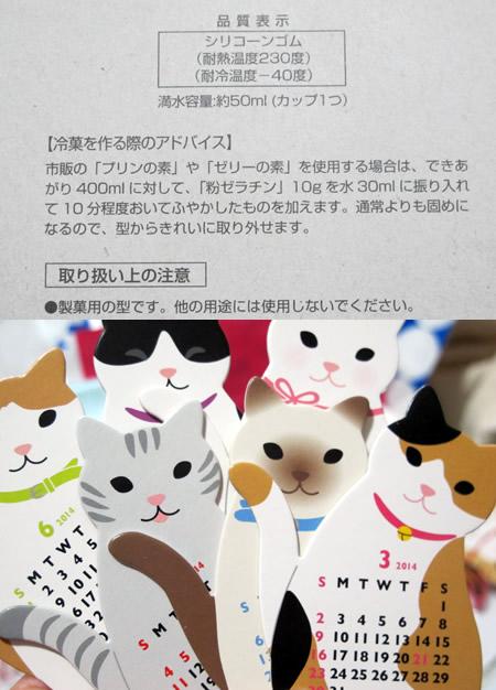 130902_arashi02.jpg