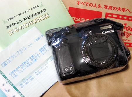131030_kitamura.jpg