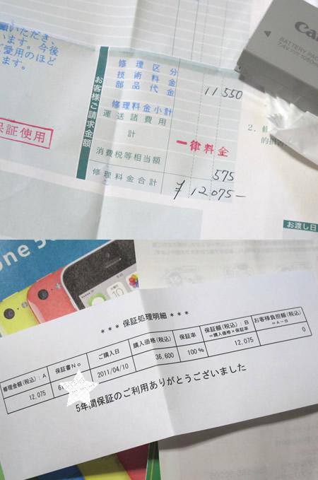 131030_kitamura02.jpg