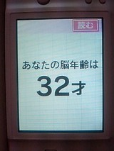 b65274c2.jpg