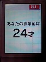 fe582423.jpg