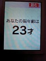 9d5d523e.jpg