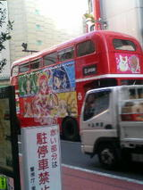 0458a3df.JPG