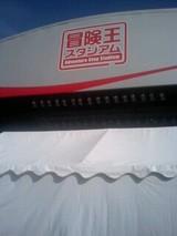 c9c83509.jpg