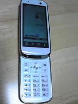 5ace4009.JPG