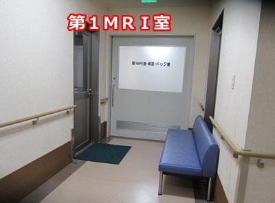 0122-MRI.jpg