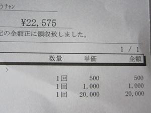 0604‐会計