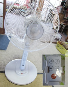 0702-扇風機