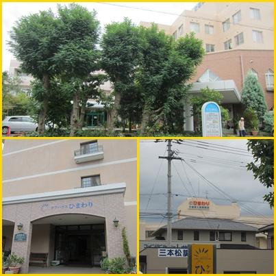 0910-病院