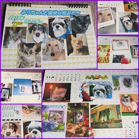 0101-カレンダー