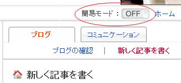 ブログ-2