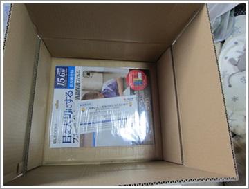 0222-箱