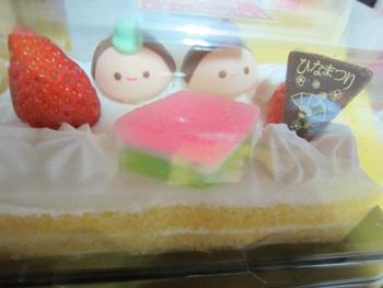 0303-ケーキ1