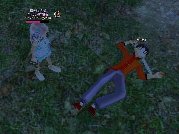 mabinogi_2012_10_21_003.jpg