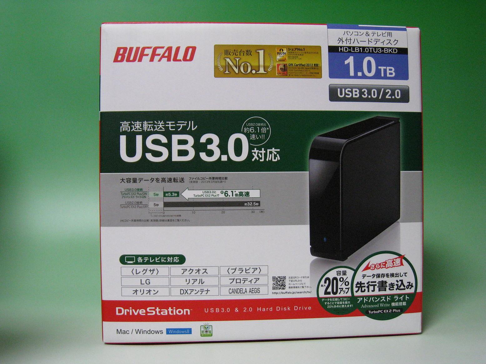 HD-LB1.0TU3-BKD