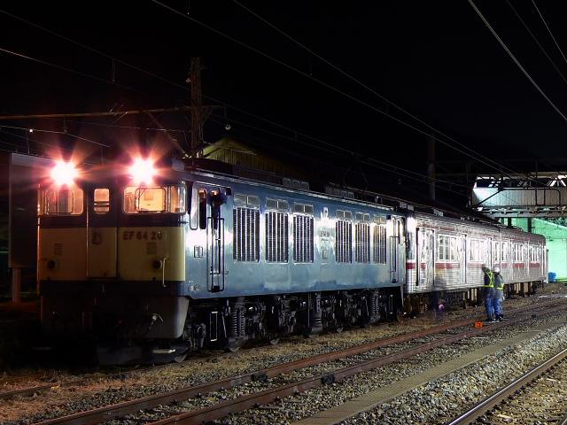 P1030587.jpg