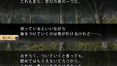 toki_うそ