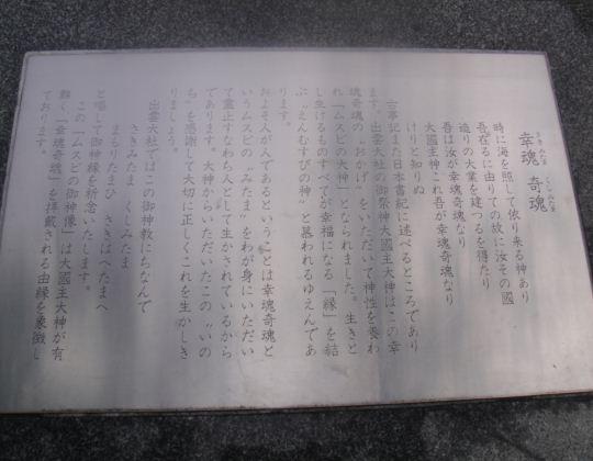 DSC03702_R.jpg