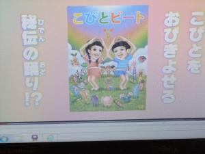 DSCF0651_convert_20121115014542.jpg