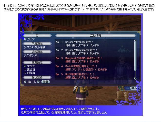 name201301101.jpg