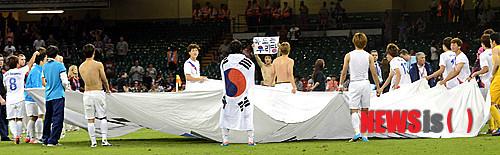 20120811LondonOLYMPIC_koreasoc.jpg