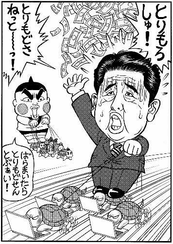 asahisinbun20121227.jpg