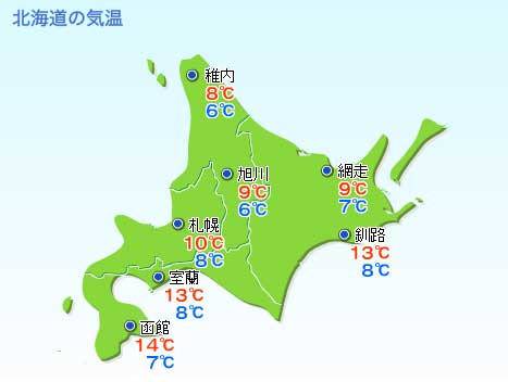 hokkaidou_weather20121101.jpg