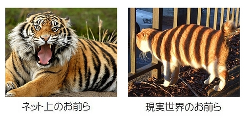 net_genjitu_omaera.jpg
