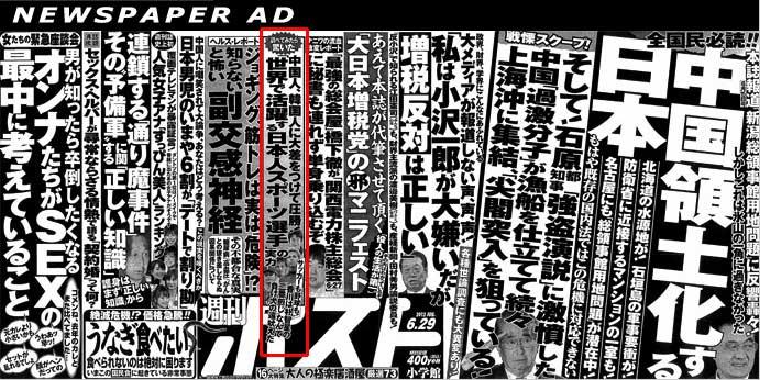 weeklyPOST2012061801.jpg