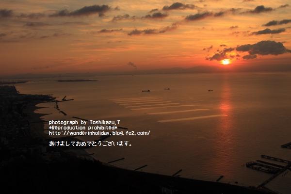 IMG_8234s.jpg