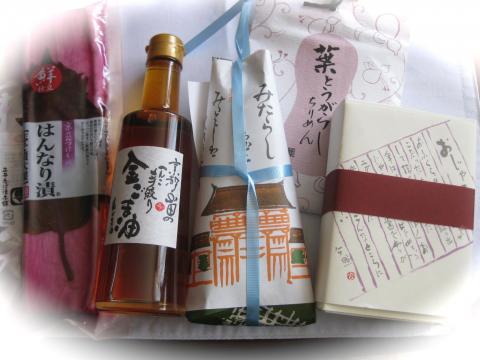 京都老舗まつり5311