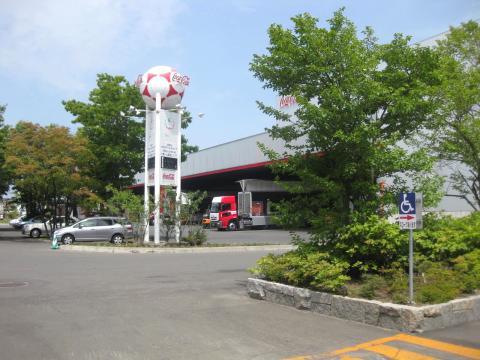 コカコーラ工場724