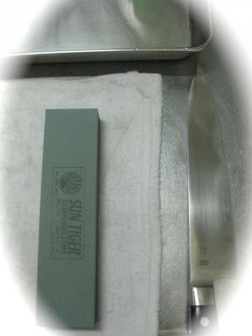 包丁研ぎ917