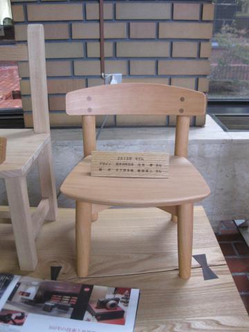 2012君の椅子1016