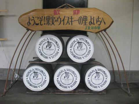 余市駅1028