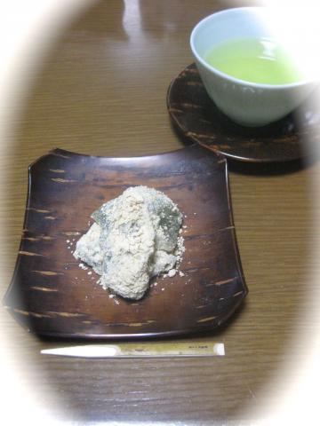 草わらび餅1217