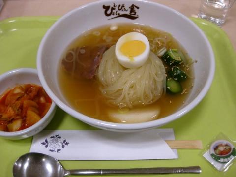 盛岡冷麺0116