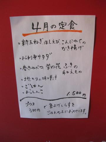 yosizaki1.jpg