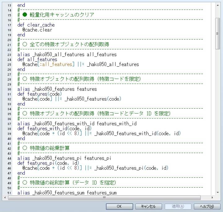 hako_cache1.jpg