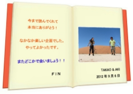 AtWi300D_book2_264.jpg