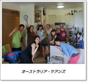 CIMG0101_c_300f.jpg