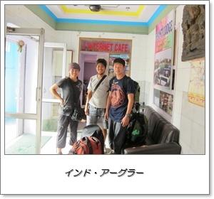 IMG_4641_300f.jpg