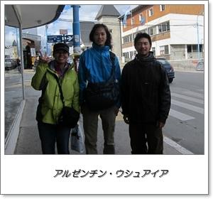 IMG_7753_300f.jpg