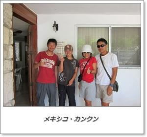 IMG_9533_300f.jpg