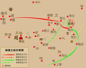 300px-城濮之戰_svg